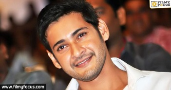 Mahesh Babu,Mahesh Babu Twitter Followers,Mahesh Babu New Movie