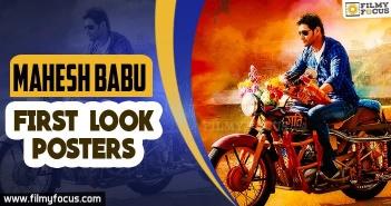 Mahesh Babu, Brahmotsavam First Look