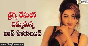 Actress Mamta Kulkarni, Mamta Kulkarni, Mamta Kulkarni Movies,