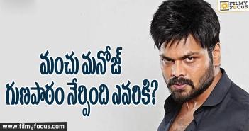 Attack Movie, Manchu Manoj, Attack Telugu Movie, RGV, Ram Gopal Varma,