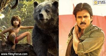 Mowgli, Sardaar, Sardaar Gabbar Singh, pawan kalyan, junglee book,