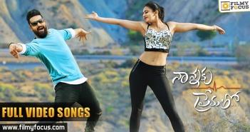 Nannaku Prematho,Nannaku Prematho Video Songs,Jr Ntr,Rakul Preet Singh