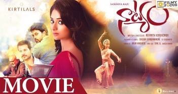 Natyam Telugu Short Film, Telugu Short Films, Short Films, Sandhya Raju, Revanth Korukonda,