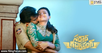 O Pilla Subhan Alla Video Song, Pawan Kalyan, Sardaar Gabbar Singh, kajal, Director Bobby, Devi Sri Prasad,