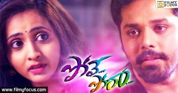 Pove Pora, Telugu Short Films, Phanindra Narsetti, Short Films, Nandu Maddy, Lasya