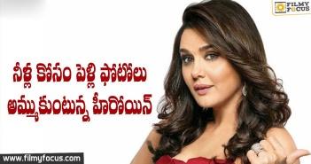 Actress Preity Zinta, Preity Zinta, Preity Zinta Movies,