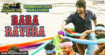 Rara Ravera Video Song, Krishnagadi Veera Prema Gaadha, Nani, Mehareen, KVPG,