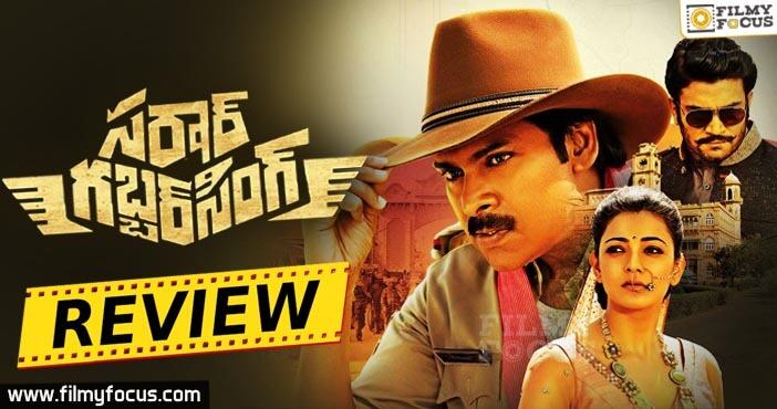 Sardaar Gabbar Singh Review and Ratings