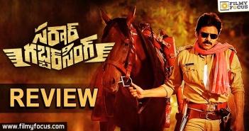 Sardaar Gabbar Singh Review, Sardaar Gabbar Singh movie Review