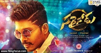 Sarrainodu movie, Sarainodu movie, Sarrainodu movie songs