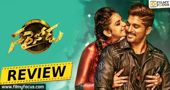 Sarrainodu Movie Review, Sarrainodu Movie, Sarrainodu, Boyapati Srinu, Allu Arjun, Rakul Preet Singh, Catherine Tresa, Srikanth, S. Thaman