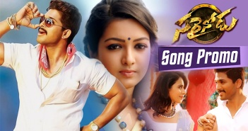 Sarrainodu Movie, Sarrainodu, Allu Arjun, Rakul Preet, Sarrainodu Video Songs,