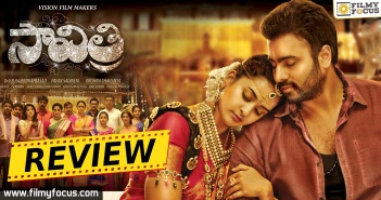 Nara Rohit, Nanditha, Savitri Telugu Movie Review, Savitri, Savitri Movie Review