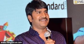 Srinivas Reddy, Nayaki Movie,Nayaki Audio Launch,Nayaki Telugu Movie,