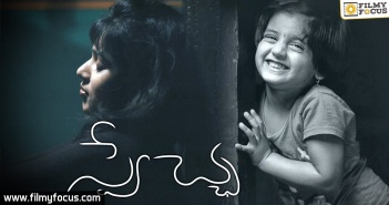 Swecha, Telugu Short Film,