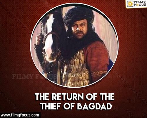 THE RETURN OF THE THIEF OF BAGDAD – CHIRU & SURESH KRISHNA