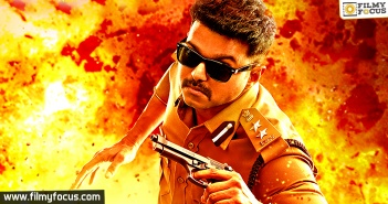 Policeodu,Vijay's Theri,Atlee