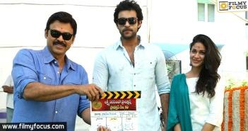 Venkatesh, Varun Tej, Srinu Vaitla, Mister Movie,Lavanya Tripath, Hebah Patel,
