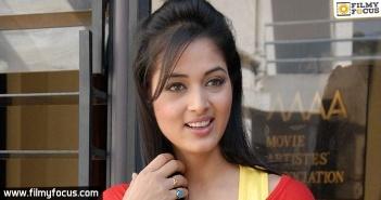 Vidisha Srivastava,Janatha Garage,Vidisha Srivastava Movies