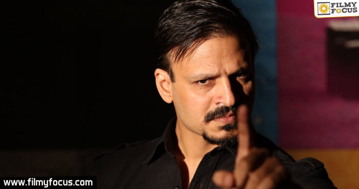 Vivek Oberoi, RGV, Ram Gopal Varma, Rai Movie, RGV's Rai movie,