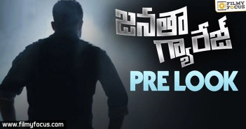 Janatha Garage,Janatha Garage Pre-Look,Janatha Garage First Look