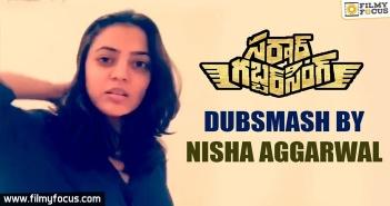 Sardaar Gabbar Singh,Sardaar Gabbar Singh Songs,Nisha Aggarwal,Pawan Kalyan