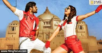 Supreme Movie, Supreme, Sai Dharam Tej, Raashi Khanna,