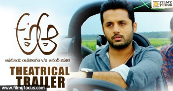 A Aa Movie Trailer, Nithin, Samantha