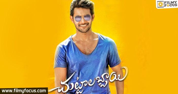 Aadi, Chuttalabbayi, Hero Aadi, Chuttalabbayi Movie, Namitha Pramod