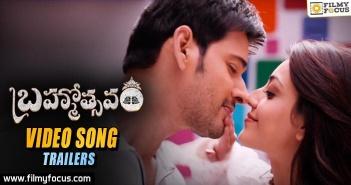 Brahmothsavam,Brahmothsavam Trailer, brahmotsavam songs, Kajal Aggarwal, Mahesh Babu, Samantha, Srikanth Addala