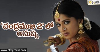 Anushka, Lawrence, Chandramukhi-2