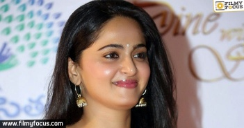 Anushka, Anushka Shetty, Actress Anushka, Bhagmathi Movie,