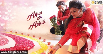 Arjun loves Anjali, Telugu Short Film, Short Films