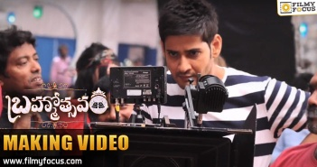 Brahmotsavam Movie Making, Brahmotsavam Movie, Mahesh Babu, Kajal Aggarwal, Samantha
