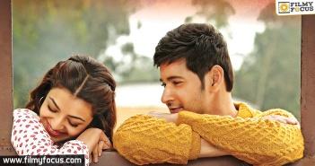 Mahesh Babu, Brahmotsavam Movie, Samantha, Kajal Aggarwal, Srikantha Addala,