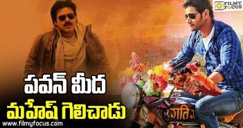 Brahmotsavam Movie, Sardaar Gabbar Singh, Pawan Kalyan, Mahesh Babu,