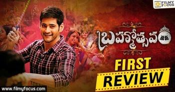 Brahmotsavam Movie Review, Mahesh babu