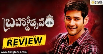 Brahmotsavam English Review, Mahesh Babu, Samantha,