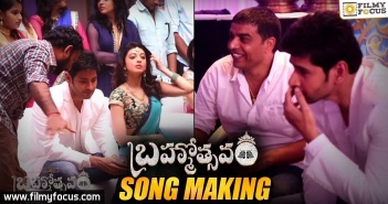 Brahmotsavam Song Making, Mahesh Babu