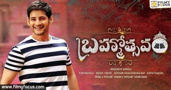 Brahmotsavam Movie, Mahesh Babu, Kajal Aggarwal, Samantha