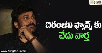 Chiranjeevi 150th Movie, Chiranjeevi, Chiranjeevi Movies