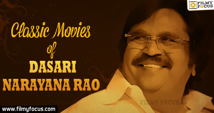 Dasari Narayana Rao Movies