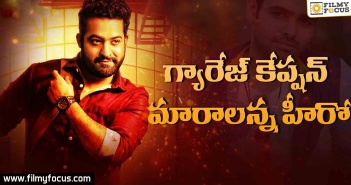 Hero Ram, NTR, Janatha Garage Movie,