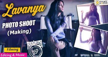 Lavanya Tripathi, Devi Sri Prasad, Lavanya Tripathi's Photoshoot, Actress Lavanya Tripathi,