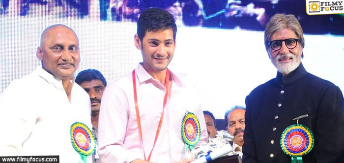 Mahesh Babu Awards