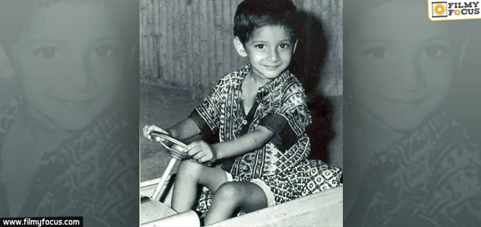 Mahesh Babu Child Actor