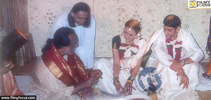 Mahesh Babu Marriage