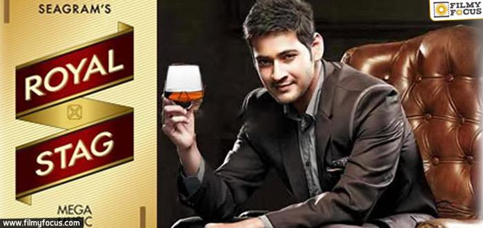 Mahesh Babu Royal Stag Ad