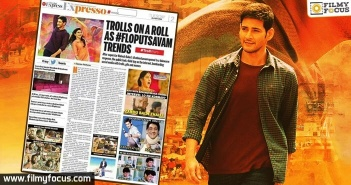 Mahesh Babu indian express