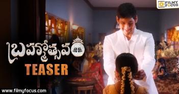 Brahmotsavam MadhuramMadhuram Teaser, Maheshbabu